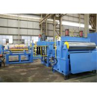 PLC Automatic Steel Coil Slitting Line , Steel Slitting Equipment  300 M/Min Line Speed Manufactures