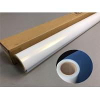 Waterproof Plate Making Film Inkjet Film Translucent Gloss 0.10mm Thickness Manufactures
