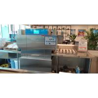 Safety Protection Rack Conveyor Dishwasher Automatically Shut Down Manufactures