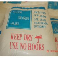 China calcium chloride 77% white flake on sale