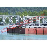 Single Span Pre - engineered Galvanized Steel Bridge Surface Treatment Long Fatigue Life Manufactures