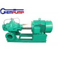 S type single-stage double-suction centrifugal pump For fire protection system Manufactures