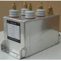 High Power Capacitors Compensation Electric Heat Capacitor 3.15KV Manufactures