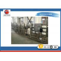 Quality Drinking Water Water Treatment Systems 155 * 90 * 180cm High Stability 1T ~ 30T for sale