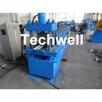 Automatic Steel Guide Rail Cold Roll Forming Machine for Making Security Door Guide Tracks Manufactures