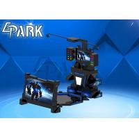 One  Player Music  9D VR Game Machine For Star Hotel / Movie Theater Manufactures