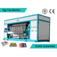 Fashion Paper Rotary Egg Tray Machine 6000 Pcs/H Egg Tray Forming Machine Manufactures