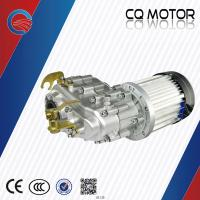 rated speed 365rpm 1500watts manual shift BLDC motor torque 39.2Nm cargo use Manufactures
