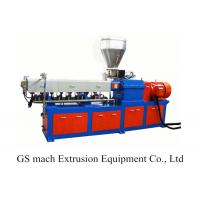 Plastic Double Screw Extruder Making Machine Water Ring Pelletizing Line Manufactures