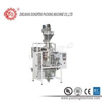 Small Sachet Form Fill Seal Machine For BOPP / CPP / PE Packing Material Manufactures