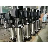 Water Booster High Pressure Centrifugal Water Pump Fire Protection Manufactures
