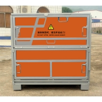 Buy cheap 1100L Collapsible IBC Liquid Storage Tank 1145*1145*1030mm from wholesalers