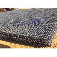 Galvanized Steel Mining Screen Mesh Sheet / Roll 1 - 5M Width Anti - Corrosion Manufactures