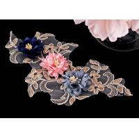 Corded Multi Color 3D Lace Applique With Three Flowers Gold Metallic Manufactures