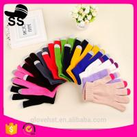 2017 Newest 90%Acrylic 5%Spandex 5%Conductive fiber Winter Knitting touch screen gloves 20*11.5cm 45g solid color Manufactures