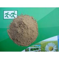 China low price feed additive ferrous carbonate formula on sale