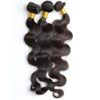 China Body Wave Virgin Hair Bundles 100% Pure Virgin Raw Hair Bundles Thick Ends 24 Hours Service on sale