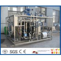 China Plc Touch Screen Milk Pasteurization Equipment With Plate Heat Exchanger on sale