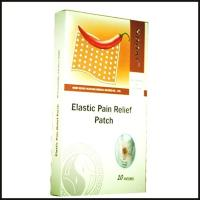 Cheap Capsicum Plaster, capsicum patch, Medical Herbal Backache Pain Relief Patch for sale
