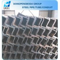 38*38 Cold rolled LTZ steel pipe profiles for windows frame made in China supplier Manufactures