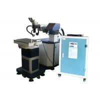 Mold Laser Welding Machine Multiple Observing System For Mould Repairing Machine Manufactures