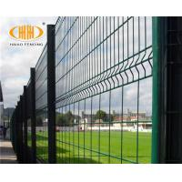 Cheap Price PVC Coated airport welded wire mesh decorative Garden Welded Curved Fence
