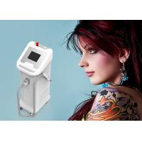Buy cheap Multifunctional Salon use Picosecond Laser Type 800W 532NM 1064NM 755NM tattoo from wholesalers