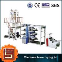 Blowing Inline Flexographic Offset Printing Machine for PE Plastic Film