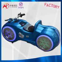 amusement moto for kids and adult rides ,battery operated machine in theme park Manufactures