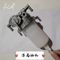 YANMAR Excavator Fuel Water Separator Assembly Spare Parts Heavy Duty Manufactures