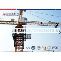 QTZ Series Hydraulic 8t Electric Tower Crane For Building Construction From Professional Factory Manufactures