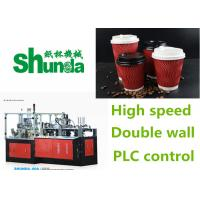 Cheap 16KW Automatic Double Wall Paper Cup Machine With High Speed 70-80 Pcs/min for sale
