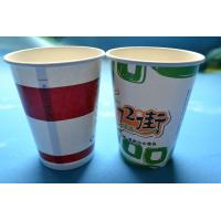 Recycled 7 Oz Vending Paper Cups , Heat Insulation Paper Tea Cup Manufactures