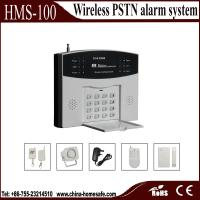 DIY easy installation alarm system, cheap wireless home alarm systems, alarm system for home or office Manufactures
