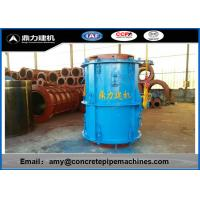 Carbon Steel Concrete Manhole Forms With Sand / Cement / Stone Manufactures