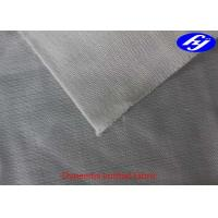 430GSM Stab Proof Polyethylene 800N high strength Dyneema Fiber For Fencing Clothes lining Manufactures