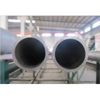 High Purity Nickel 200 tube UNS N02200 / 2.4060 Seamless Pipe ASTM B161 Manufactures