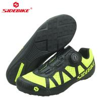 Mesh Breathable Cycling Shoes / Non slip Atop Dials Adjustable Sport Sneakers Manufactures