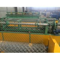Resistance Welding  Type Wire Netting Machine 0.45 - 3.5mm Wire Diameter For Coil Mesh Manufactures