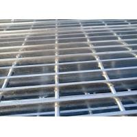 China Refinery Industrial Steel Grating , Mild Stainless Steel Grate Sheet on sale