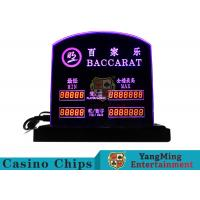 Cheap Baccarat Table Games Dedicated LED Electronic Table Limit Sign Casino Poker Table Bet Limit Customized Logo for sale