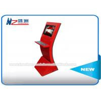 China Smart Credit Card Payment Ticket Vending Machine Kiosk With Wireless Module on sale