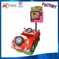 coin operated kiddie rides car for amusement park in factory price with LCD screen video Manufactures