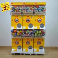 Buy cheap Supermarket Prize Vending Machine For Over 6 Years Old Kids And Adults from wholesalers