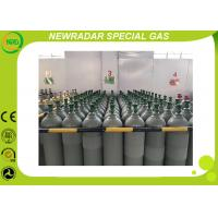 Cheap Germanomethane , Monogermane GeH4 Packaged In 49L Cylinders With CGA 632 Valve for sale