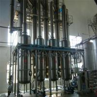 Liquor Evaporation Multiple Effect Thin Film Thermal Evaporator System Manufactures