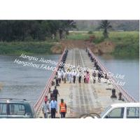 Temporary Access Portable Floating Bridge Heavy Loading Capacity For Inconvenient Traffice Areas Manufactures