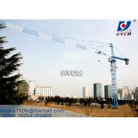 10TONS QTZ5525 Topkit Tower Crane With Competitive Factory Cost Manufactures