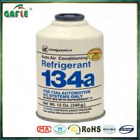China Gafle/OEM High Quality Car Care Product Air Conditioner R134A Refrigerant Gas on sale