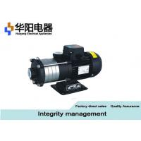 1 Hp 1.5 Hp Industrial Water Booster Pump , Whole House Water Pressure Booster System Manufactures